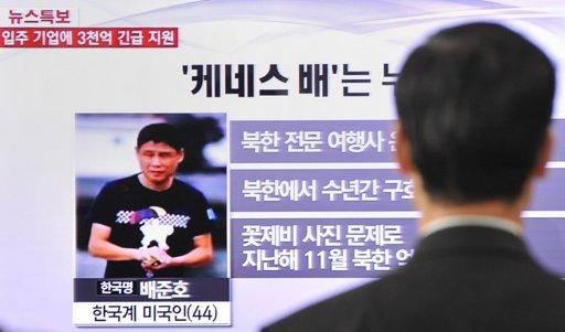 American detained in N. Korea appeals for help