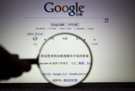 China state media calls for 'severe punishment' for Google, Apple, U.S. tech firms
