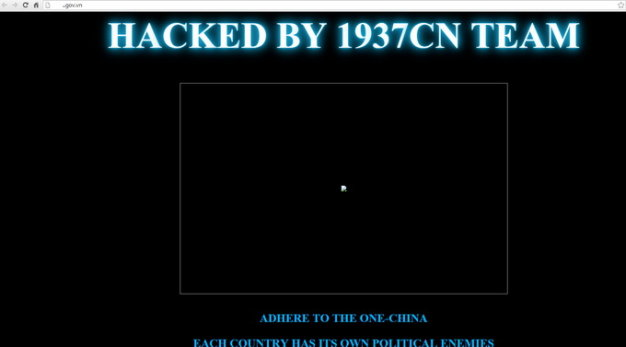 Chinese hackers attack 745 Vietnam websites in a week: report