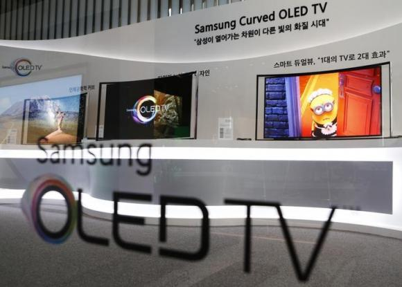 Ho Chi Minh City welcomes Samsung project with over $46mn in infrastructure upgrades