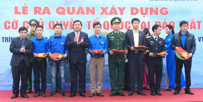 Sovereignty flagpole to be erected on Mat Island off central Vietnam