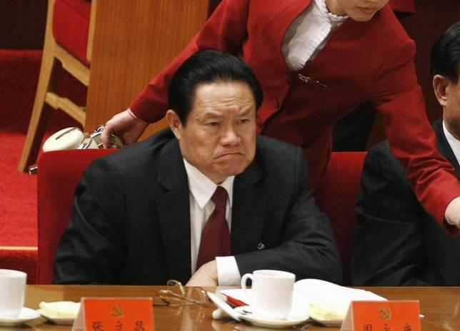China's ex-security chief charged with bribery, abuse of power: Xinhua