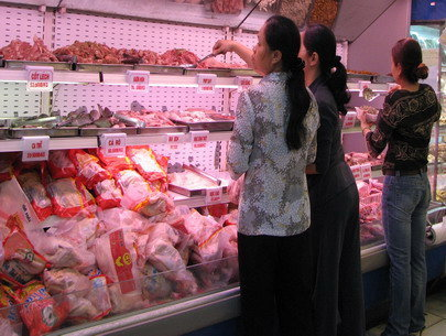 Vietnam halts poultry imports from US over bird flu fears