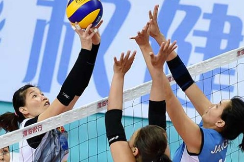 Vietnam to play Iran, China in 2nd round of Asian Women's Volleyball Championship