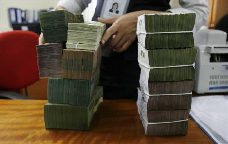 Vietnam lending growth may accelerate to 16.5 pct in 2015: cbank
