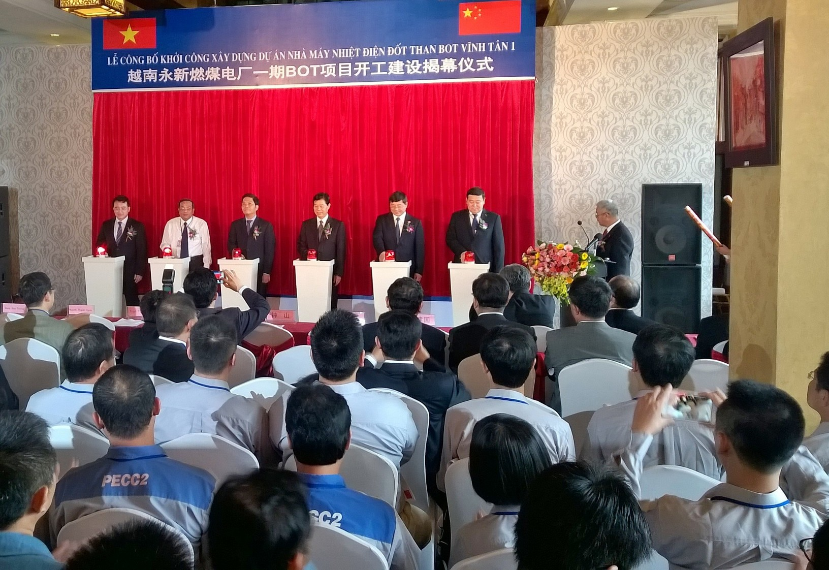 Work starts on $1.75bn Chinese-owned thermal power plant in Vietnam