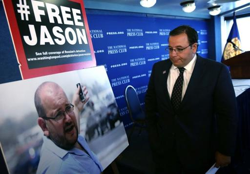 US reporter faces Iran spy trial verdict 'within week'