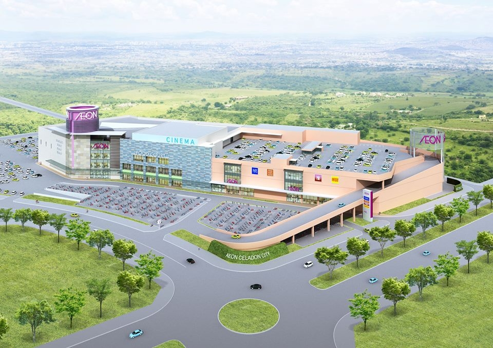 Japan's AEON to open first Hanoi mall next month