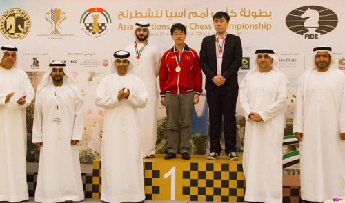 Vietnam bags seven gold medals at Asian chess championship