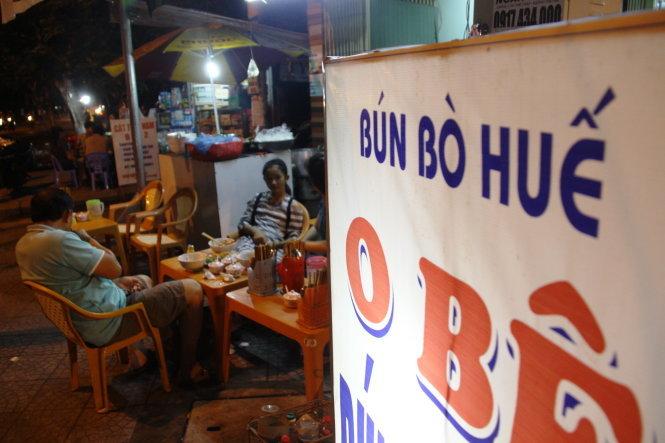 Vietnam province blasted for plan to trademark 'bun bo Hue'