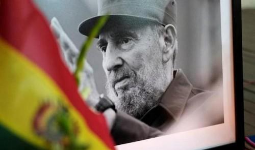 Vietnamese legislature chair to attend funeral of Cuban revolutionary leader Fidel Castro