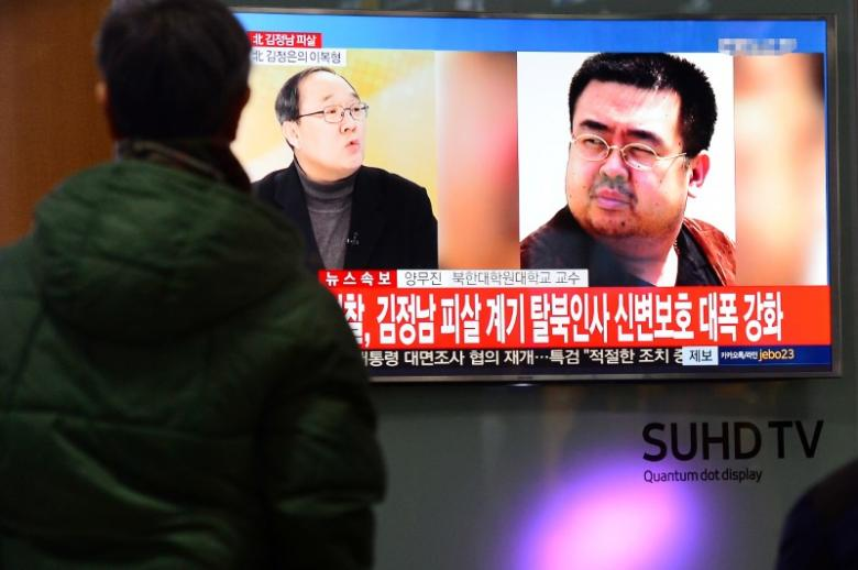 Malaysia says VX nerve agent was used in murder of Kim Jong Nam