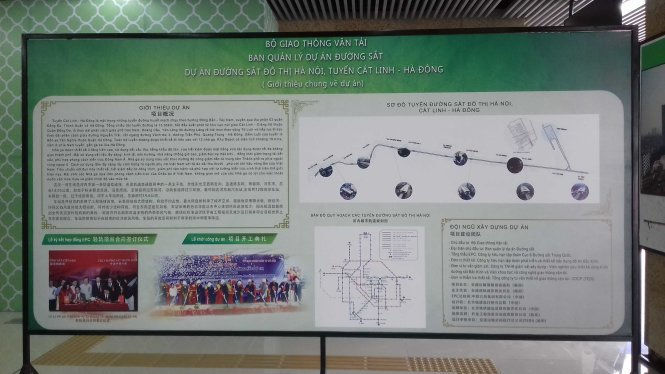 Hanoi urban railway accused of stealing student-made terminal map