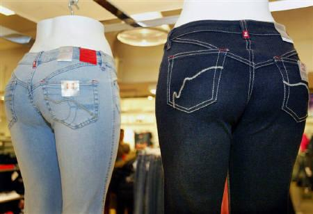 Vietnamese city bans public servants from wearing jeans to work