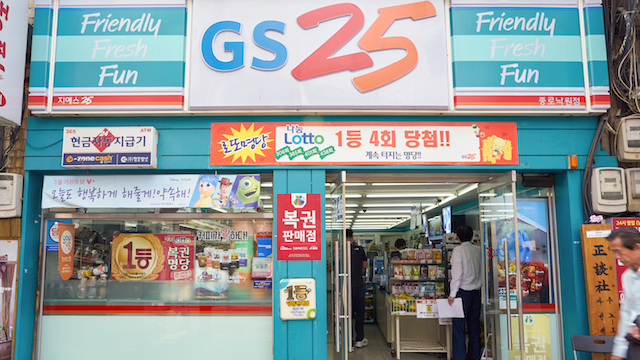 Son Kim Group confirms plan to bring GS25 convenience chain to Vietnam