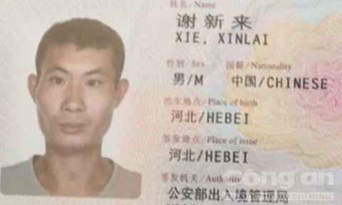 ​Foreign tourist 'mysteriously missing' in Ho Chi Minh City: report