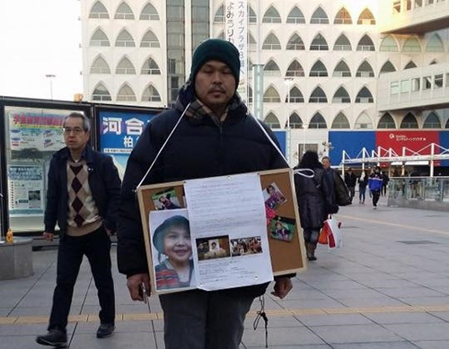 Vietnamese family pushes for trial of suspect in daughter's death in Japan