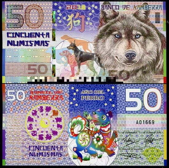 Foreign money bearing canine images boasts booming trade ahead of Lunar New Year