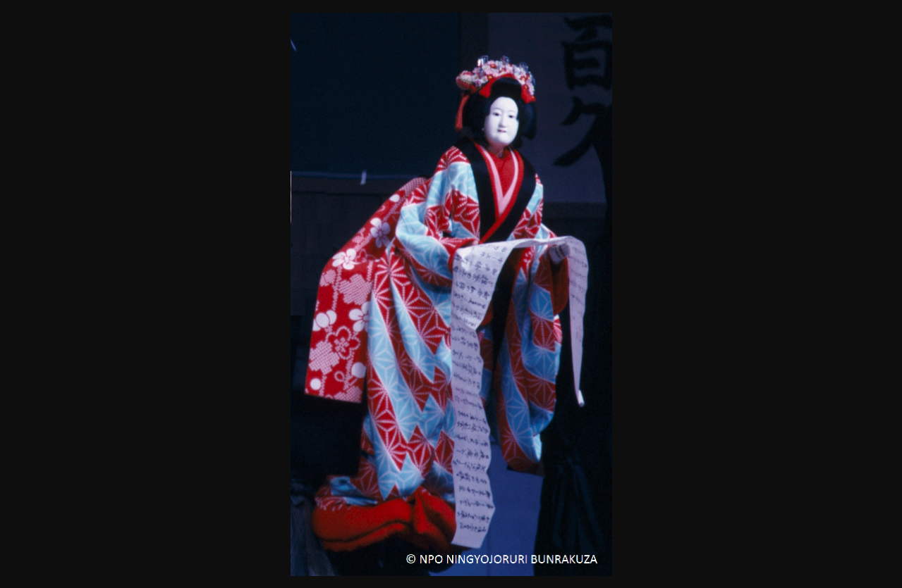 Japanese puppet theater to visit Hanoi, Ho Chi Minh City