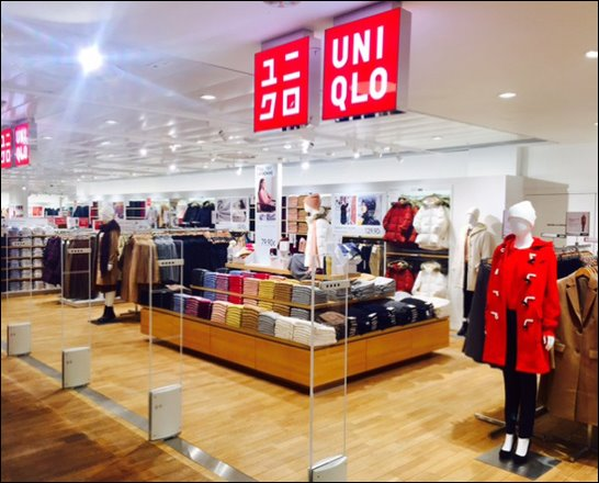 Japanese casual clothing retailer Uniqlo to open first store in Vietnam next year