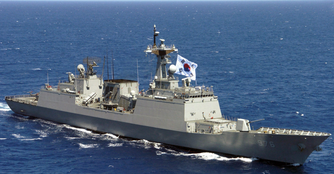 ​South Korea's destroyer visits central Vietnam