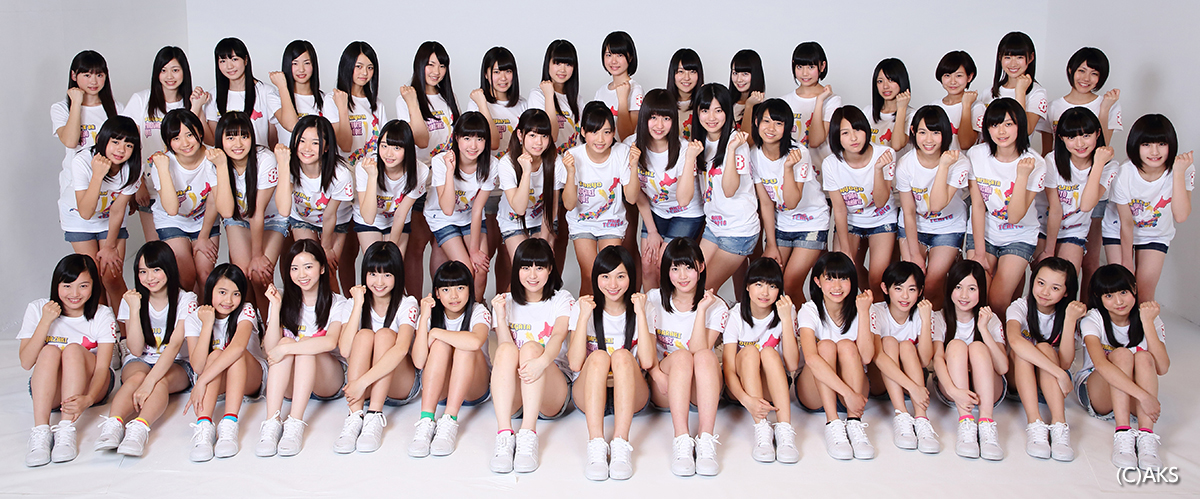 Members of Team 8 of the AKB48 girl group. Photo: akb48.co.jp