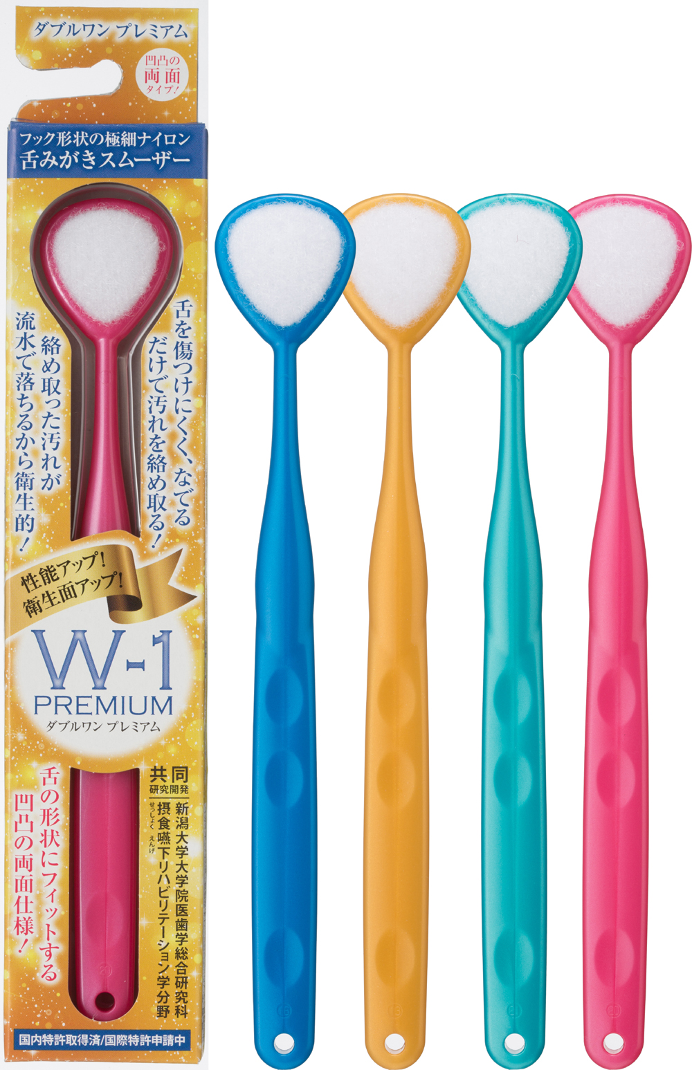S-care tongue brush by Shikien Company