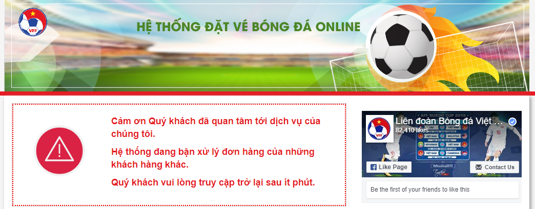 A photo displays the 'busy' message on VFF's online ticketing channel on the morning of November 28, 2018.