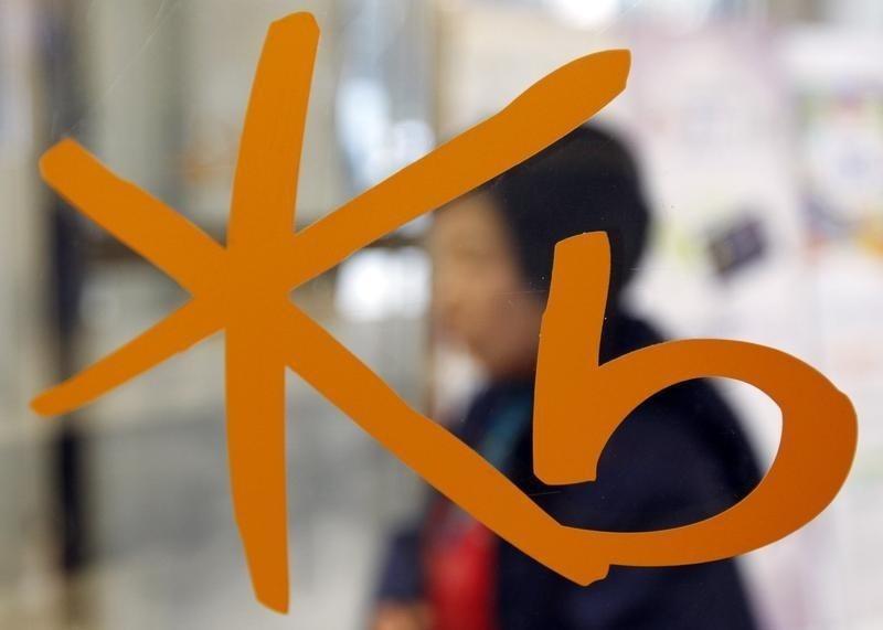 South Korea's Kookmin Bank licensed to open Vietnam branch