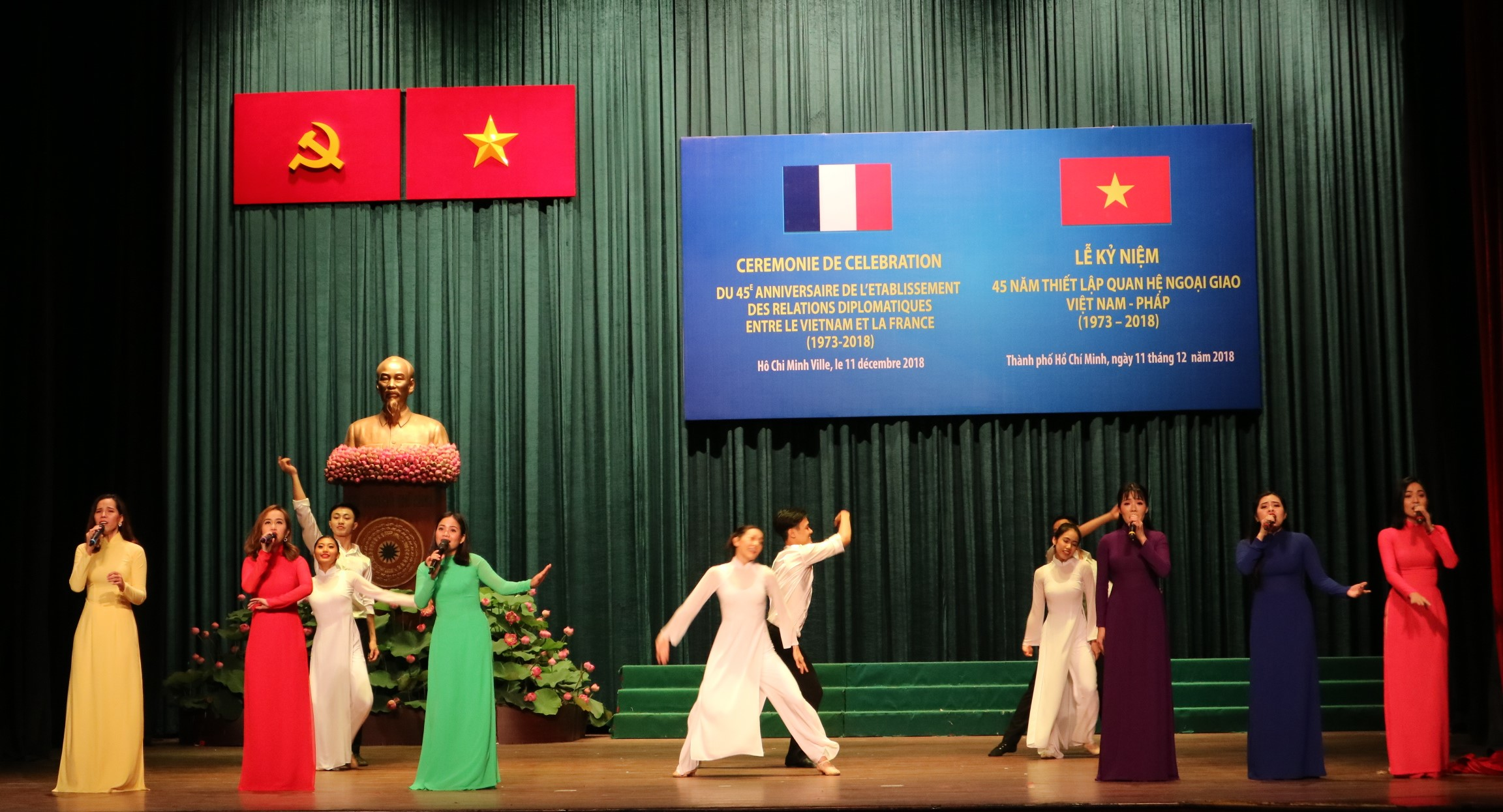 A musical performance at at an event to celebrate 45 years of diplomatic relations between Vietnam and France In Ho Chi Minh City, December 11, 2018. Photo: Viet Toan / Tuoi Tre News