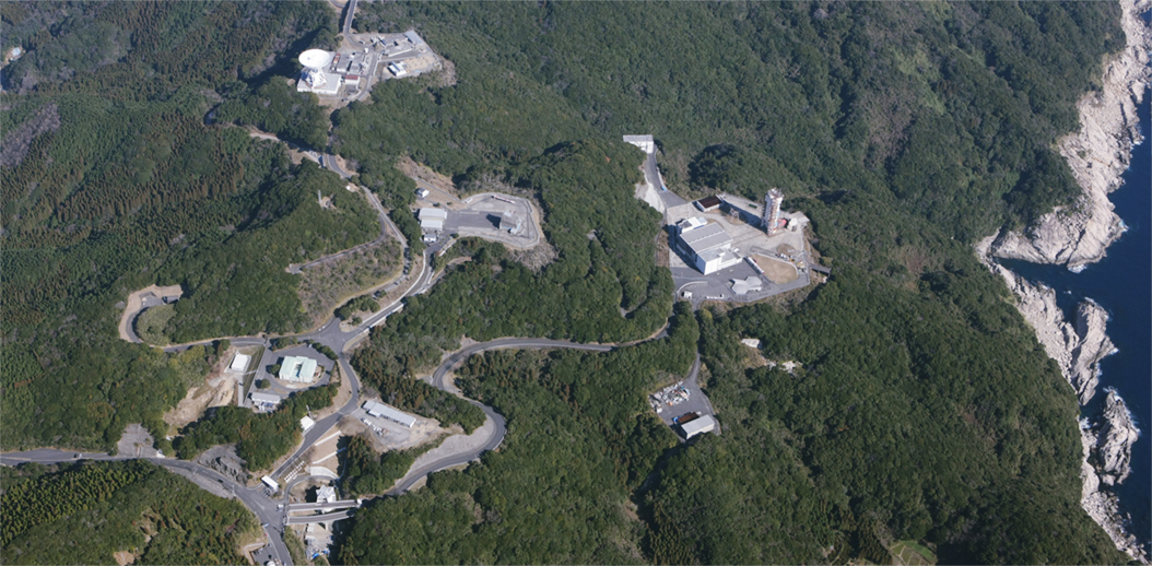 The Uchinoura Space Center is seen in this aerial picture taken from its website.