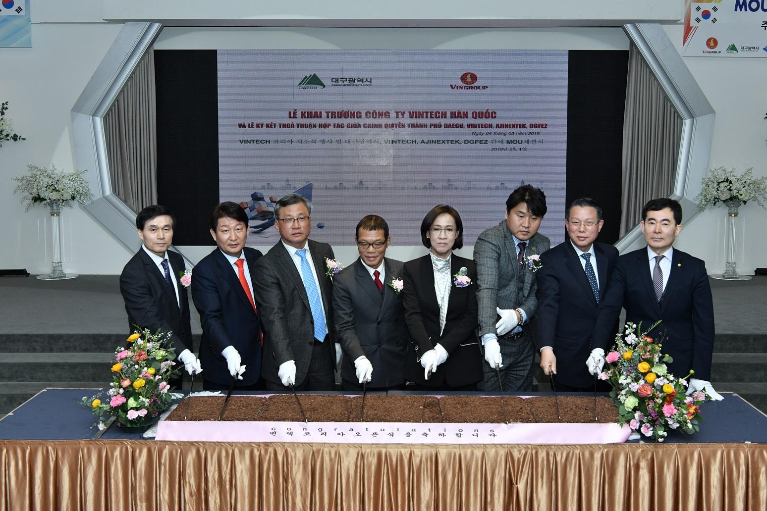 Vietnam's VinTech to open first office overseas