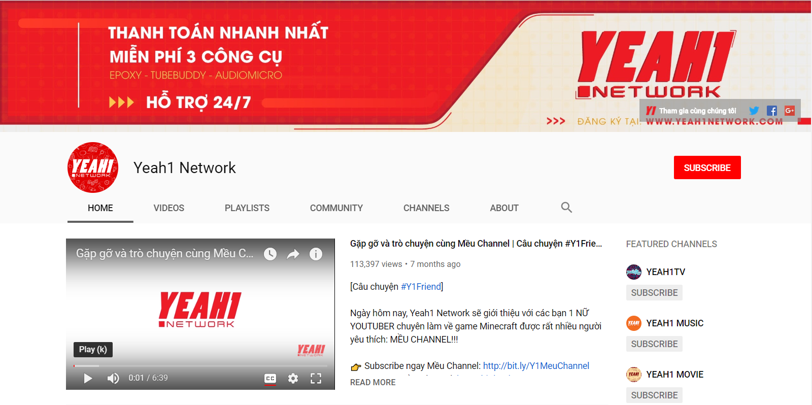 A screen grab of the homepage of a YouTube channel run by Yeah1 Network.
