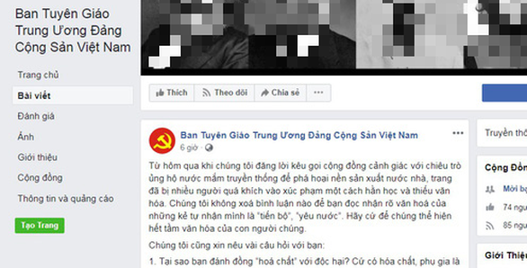 A Facebook page that pretends to be the official account of the Central Propaganda and Education Committee of the Communist Party of Vietnam.