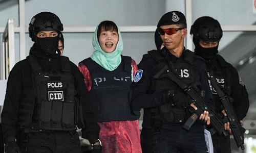 Vietnam's Doan Thi Huong sentenced to 40 months at Kim Jong Nam murder trial