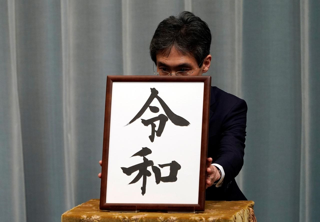 Explainer: Japan new imperial era name, Reiwa: Origins, Selection, Meaning