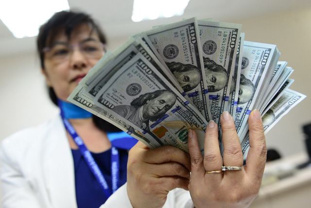 Vietnam c.bank's reference VND/USD exchange rate at all-time high