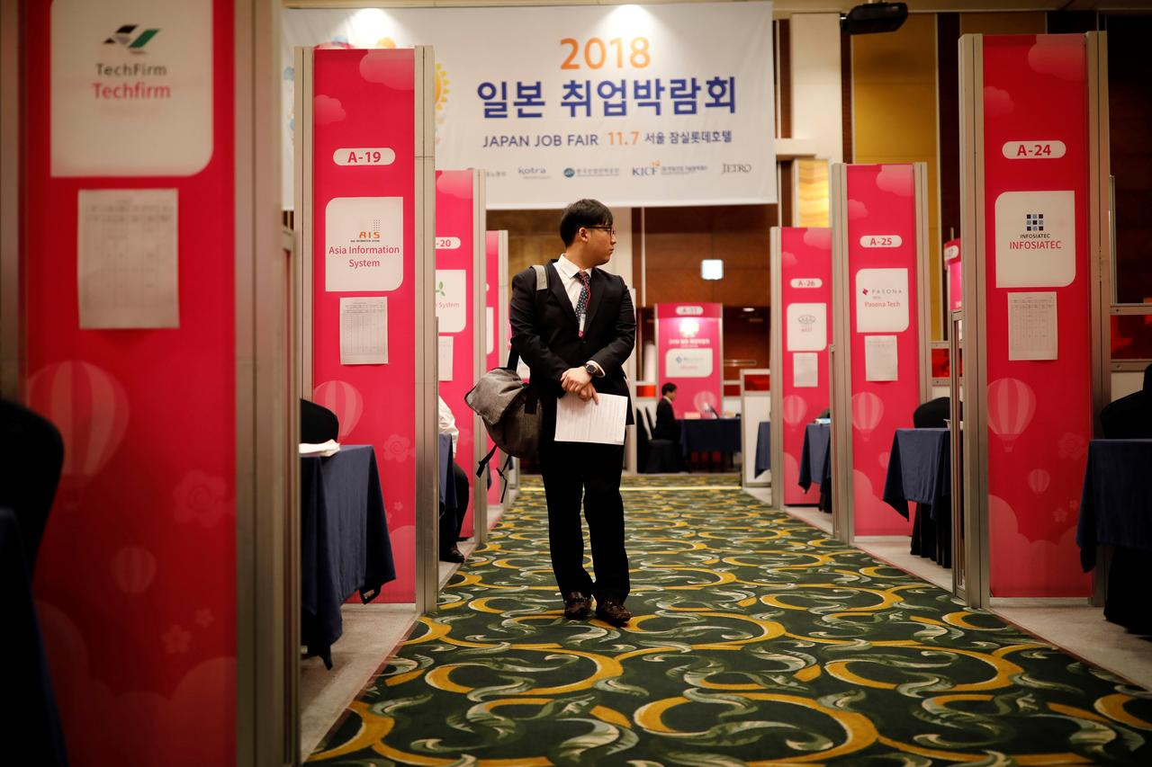 South Koreans look to Vietnam for jobs
