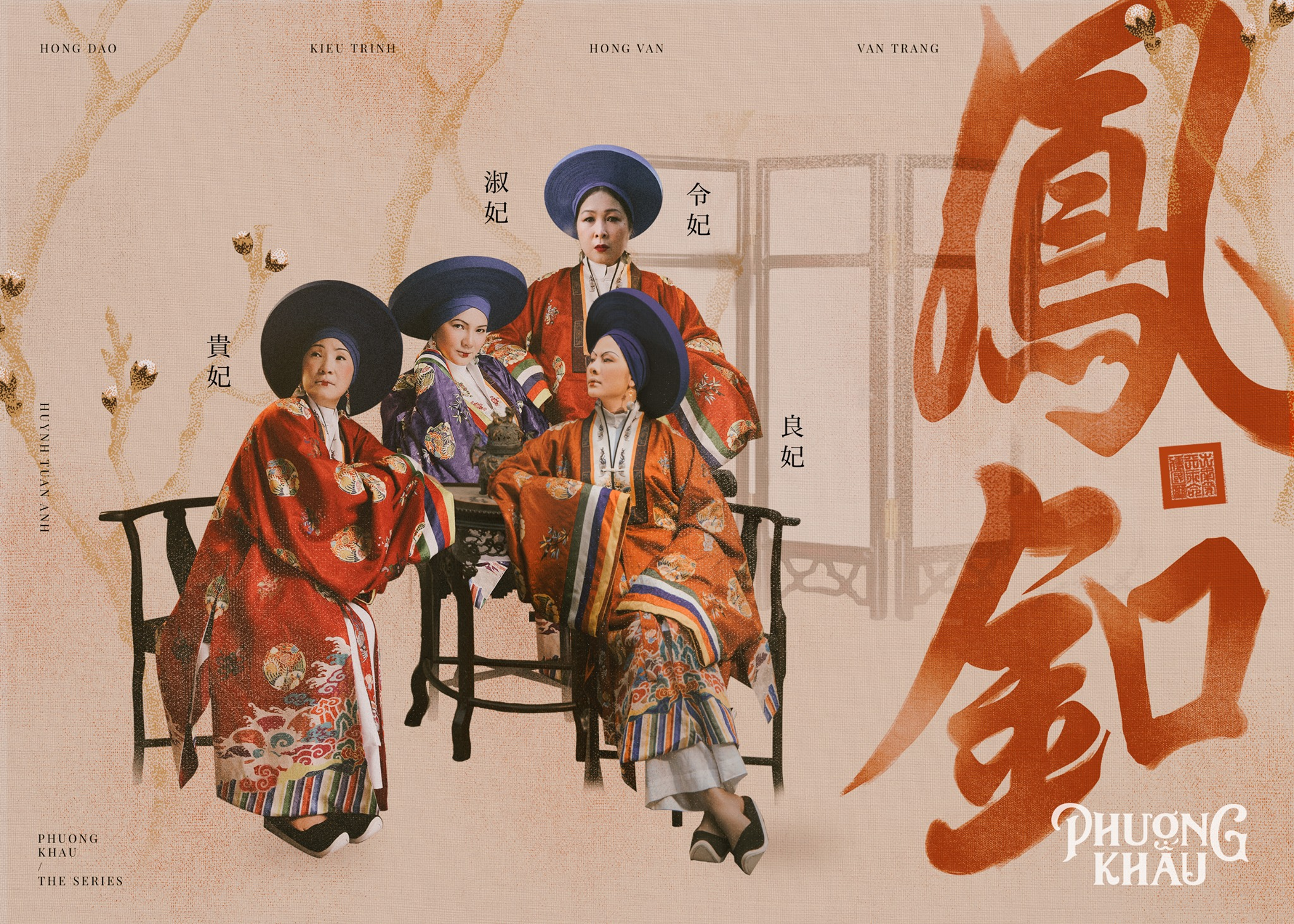 Vietnam's first palace drama to air on YouTube in 2020