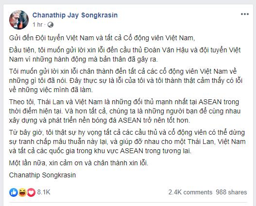 A screenshot of Chanathip Songkrasin post on his Facebook.