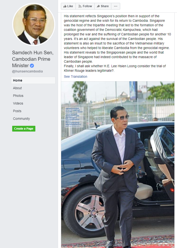 A screen grab of a June 6, 2019 Facebook post by Cambodian Prime Minister Hun Sen responding to his Singaporean counterpart Lee Hsien Loong's May 31 remarks