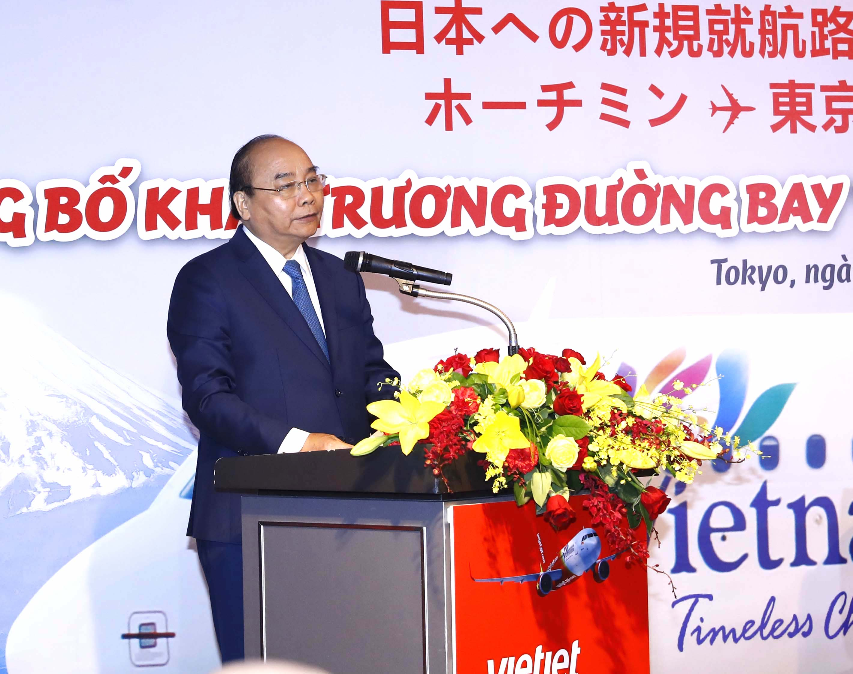 Vietnam's Prime Minister Nguyen Xuan Phuc attends and gives a congratulation remark at Vietjet's ceremony n Tokyo on July 1, 2019. Photo: Vietjet