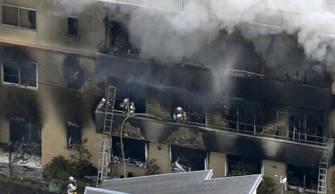 More than 10 feared dead in suspected Japan animation studio arson