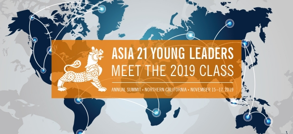 A banner for the 2019 Class of Asia 21 Young Leaders posted on the official website of Asia Society.