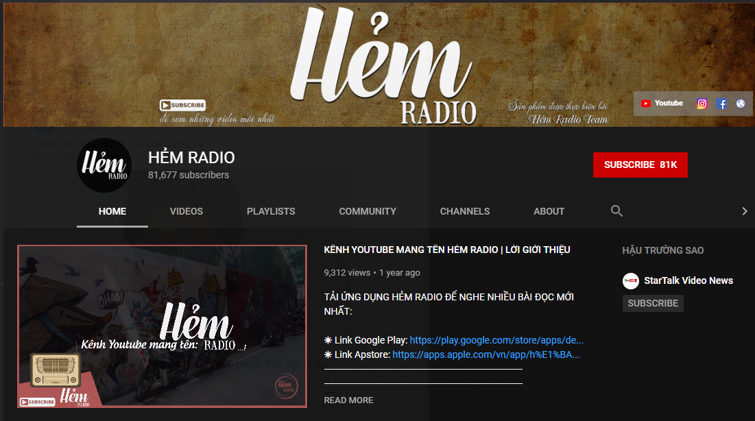 A screenshot of the homepage of Hem Radio on YouTube
