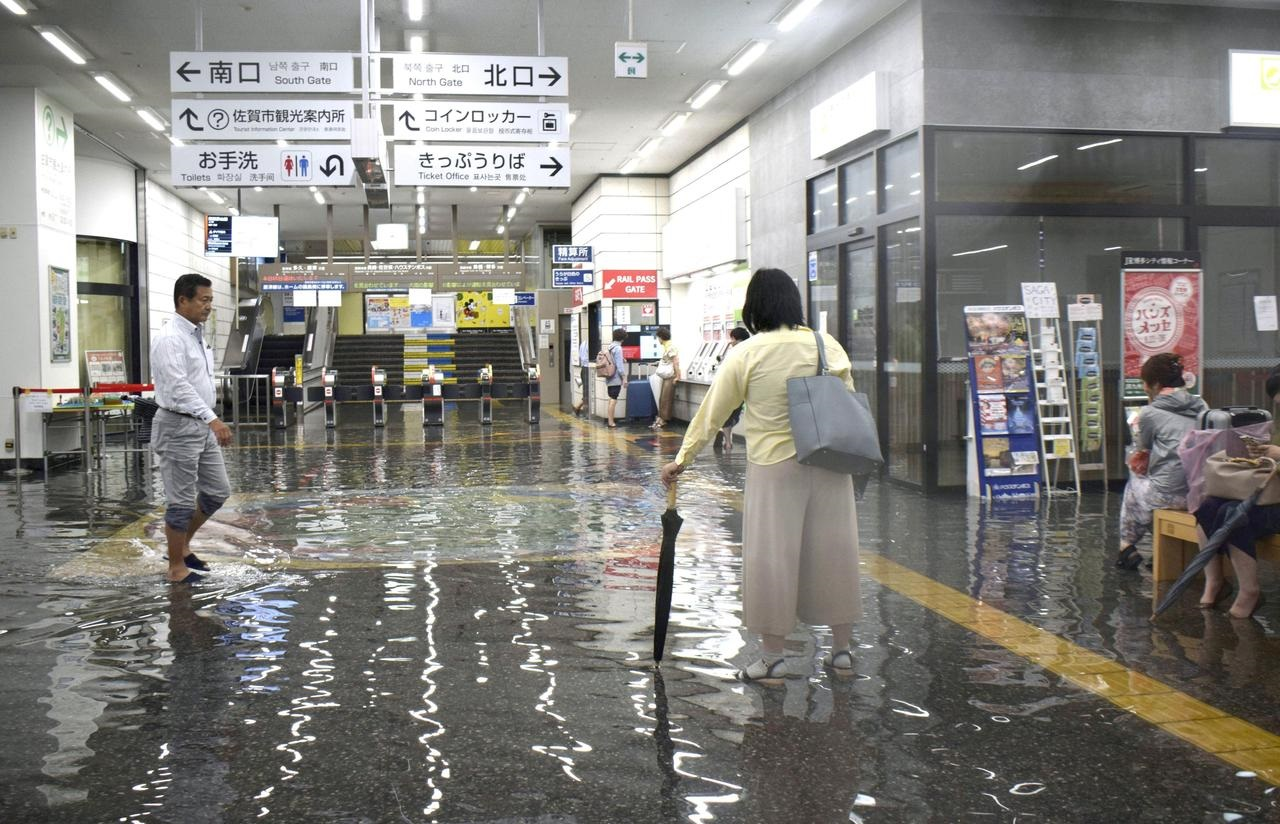 Japan issues emergency warning after life-threatening rains in south