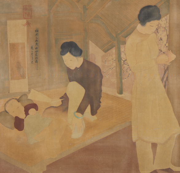 The Letter by To Ngoc Van. Photo: Sotheby's