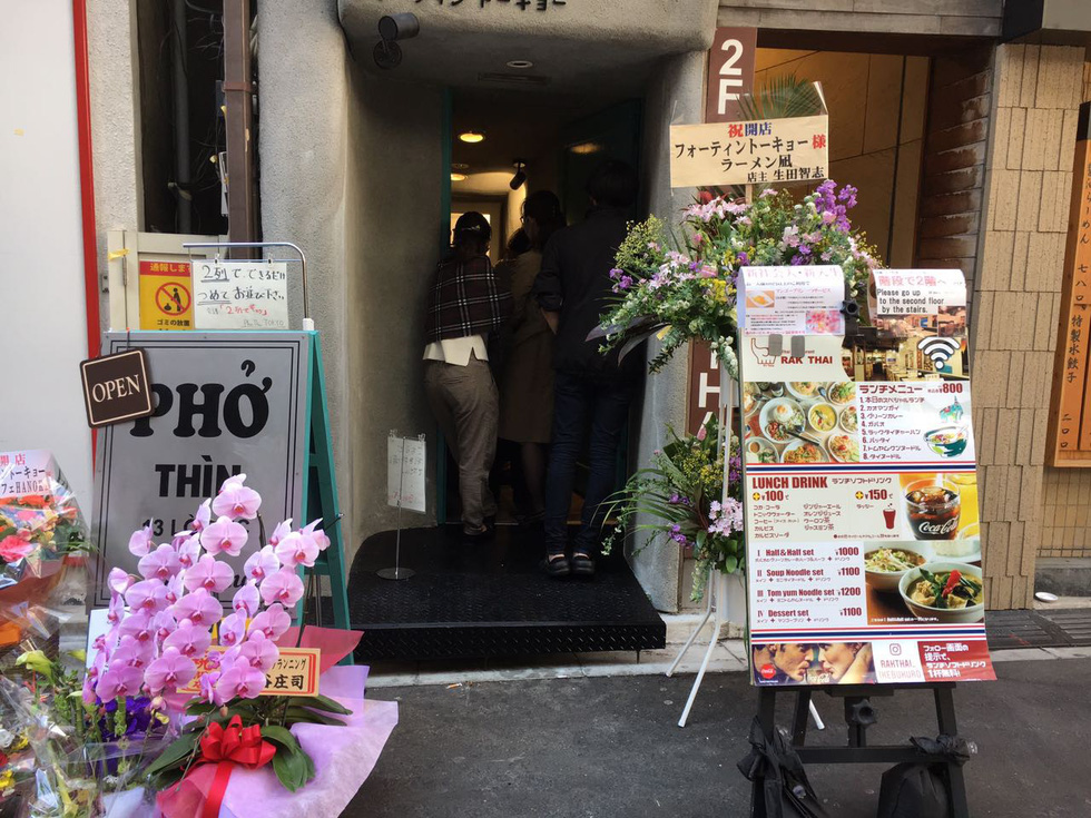 Outside Pho Thin Tokyo in Tokyo, Japan. Photo: Ngoc Anh / Tuoi Tre