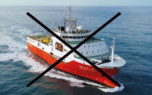 The Chinese geological survey vessel Haiyang Dizhi 8. Photo: Schottel