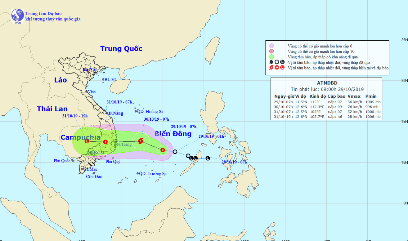 Tropical depression to pick up strength, bring massive rain to central Vietnam